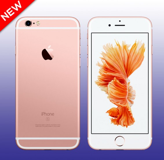 iphone-6s-a2z-mobile-house-latest-mobile-nepal